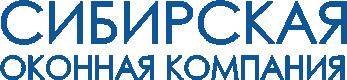 Пластиковые окна Томск